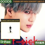 6. MOOD LAMP+GLASS CUP SET / SHINee TAEMIN [off-sick] ON TRACK GOODS /���ܹ�������/1��ͽ��