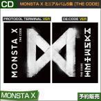 2種選択/MONSTA X ミニアルバム5集 [THE CODE]/韓国音楽チャート反映/日本国内発送/初回限定ポスター終了/2次予約