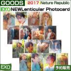 国内当日配送/数量限定 / EXO NEW Lenticular Photocard / 2017 Nature Republic /日本国内配送/1次予約