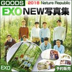���̸��� EXO 2018 NEW �̿���  NATURE REPUBLIC ���ܹ�������