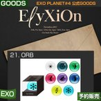 21. ORB / EXO PLANET #4 ELYXION OFFICIAL GOODS /日本国内配送/即日発送