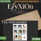 26. HAND WARMER / EXO PLANET #4 ELYXION OFFICIAL GOODS /���ܹ�������/¨��ȯ��