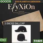 3. BADGE BALLCAP / EXO PLANET #4 ELYXION OFFICIAL GOODS /日本国内配送/1次予約/送料無料