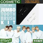 THINK YOUR TEETH / VTxBTS COSMETICS OFFICIAL (�ե��ȥ�����7�糧�åȤĤ�) /1��ͽ��