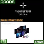 28-34. ESSAY BOOK / 2017 BTS THE WINGS TOUR THE FINAL GOODS /1��ͽ������Բ�