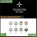 42-49. IMAGE PICKET / 2017 BTS THE WINGS TOUR THE FINAL GOODS /1��ͽ������Բ�