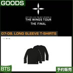 07-08. LONG SLEEVE T-SHIRTS / 2017 BTS THE WINGS TOUR THE FINAL GOODS /1次予約 代引不可