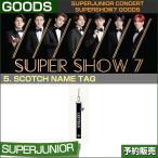 5. SCOTCH NAME TAG / SUPERJUNIOR WORLD TOUR [SUPER SHOW 7] GOODS /1次予約