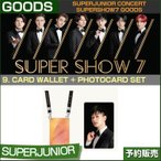 9. TICKET HOLDER + PHOTOCARD SET / SUPERJUNIOR WORLD TOUR [SUPER SHOW 7] GOODS /1��ͽ��
