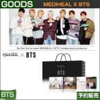 ������/���̸���/ ���ƾ�ǯ�ĥޥ����ѥå�(10����*4+�ե��ȥ�����14��*4) / MEDIHEAL x BTS Collaboration /����̵��������Բ�