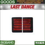 a16. PASSPORT HOLDER / BIGBANG LAST DANCE GOODS /日本国内当日発送