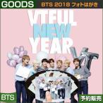 BTS 2018 �ե��ȤϤ��� / BTS BTS x VT COSMETICS / ���ܹ�������/1��ͽ��
