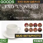 MUG SET &CIRCLE PHOTO / EXO [UNIVERSE] GOODS / SM SUM ARTIUM /1��ͽ��