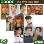 EXO CASHBEE 交通カード / SEVEN ELEVENコンビニ 日本国内配送/1次予約