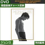 2016 XIA 5TH ASIA TOUR CONCERT [XIGNATURE] DVD (ALL)/�ڹ񲻳ڥ��㡼��ȿ��/���ܹ���ȯ��/1��ͽ��