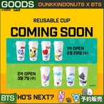 REUSABLE CUP / BT21 x DUNKKINDONUTS / 日本国内配送/1次予約