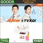 SWEET PINK AIRPLANE / JEJUair x TVXQ /1��ͽ��/����̵��