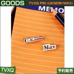 ��������(TVXQ)  PIN (UKNOW/MAX) / SUM DDP ARTIUM SM ���ܹ�������/1��ͽ��