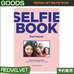 �����Ĥ���REDVELVET SELFIE BOOK /���ܹ���ȯ��/1��ͽ��/����̵��/�椦���ȯ��/����Բ�