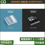 2������ / WINNER ����2�� [EVERYD4Y] / ��ŵMVDVD / ������ݥ�������λ / �ڹڥ��㡼��ȿ��/���ܹ���ȯ��/1��ͽ��/MV DVD��λ