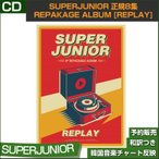 super junior replay