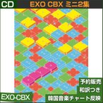 EXO CBX �ߥ�2�� (������/�٥��ҥ��/�����ߥ�) / �ڹڥ��㡼��ȿ��/���ܹ���ȯ��/������ݥ�������λ/1��ͽ��/��ŵMVDVD��λ