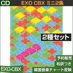 2�糧�å�/EXO CBX �ߥ�2�� (������/�٥��ҥ��/�����ߥ�) / �ڹڥ��㡼��ȿ��/���ܹ���ȯ��/������ݥ�������λ/1��ͽ��/��ŵMVDVD��λ