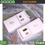 SM EXO DUBRE (SILVER/GOLD)  / SM SUM ARTIUM DDP