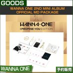 WANNA ONE 2nd Mini Album OFFICIAL MD PACKAGE/���ܹ���ȯ��/1��ͽ��/����̵�� [����Ѥ߸�3����ȯ��]