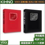 KIHNO ALBUM/2������/VIXX ����3�� [EAU DE VIXX] / �ڹڥ��㡼��ȿ��/���ܹ���ȯ��/1��ͽ��