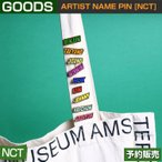 ARTIST NAME PIN [NCT] / SM SUM ARTIUM DDP /1��ͽ��