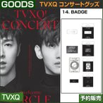 14. BADGE / 東方神起(TVXQ) コンサートグッズ [CIRCLE-#welcome] /日本国内配送/1次予約