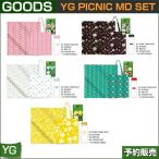 YG PICNIC MD SET (BIGBANG,SECHSKIES,WINNER,IKON,BLACKPINK)/1��ͽ��