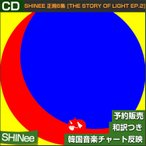 SHINee ����6�� [The Story of Light EP.2] / �ڹ񲻳ڥ��㡼��ȿ��/������ݥ�����/��ŵ�饸��������DVDorMVDVD��λ/sn1806
