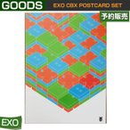 EXO CBX POSTCARD SET / SM SUM ARTIUM DDP /1次予約