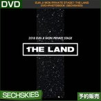 EUN JI WON / IN SYDNEY MONOLOGUE / PRIVATE STAGE1 THE LAND / DVD+PHOTOBOOK (CODE ALL)/1��ͽ��