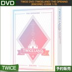 TWICE DVD [TWICELAND] THE OPENING [ENCORE] (CODE 1/3)/1次予約
