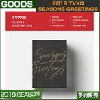 2019 TVXQ SEASONS GREETINGS / 1╝б═╜╠є / ╜щ▓є╞├┼╡DVD