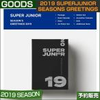 2019 SUPERJUNIOR SEASONS GREETINGS / 1��ͽ�� / �����ŵDVD