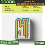 2019 NCT SEASONS GREETINGS / 1��ͽ�� / �����ŵDVD