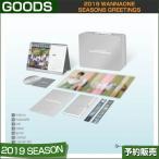 Behind Book Set / 2019 WANNAONE SEASONS GREETINGS/ シーズングリーティング / 1次予約