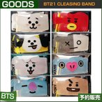 BT21 CLEANSING BAND /OLIVE YOUNG/1��ͽ��