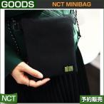 NCT MINI BAG / SUM DDP ARTIUM /1��ͽ��