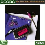 NCT 2018 EMPATHY TINCASE CLIP / 1806 / SUM DDP ARTIUM /1��ͽ��