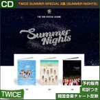 3������/TWICE SUMMER SPECIAL 2�� [SUMMER NIGHTS] / �ڹ񲻳ڥ��㡼��ȿ��/������ݥ�������λ/��ŵ��λ/2��ͽ��/��ŵDVD��λ