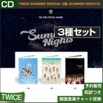 3�糧�å�/TWICE SUMMER SPECIAL 2�� [SUMMER NIGHTS] / �ڹ񲻳ڥ��㡼��ȿ��/������ݥ�������λ/��ŵ��λ/2��ͽ��/��ŵDVD��λ