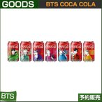 7�������/BTS(���ƾ�ǯ��) COCA COLA CAN 350ml / 1807 /3��ͽ��