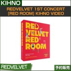 REDVELVET 1st CONCERT [RED ROOM] KIHNO VIDEO / 1��ͽ��