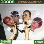 SHINee CLEAR FAN / SUM DDP / 1806 /1��ͽ��