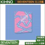 KIHNO / SEVENTEEN �ߥ�5�� [YOU MAKE MY DAY] / SET THE SUN Ver / �ڹڥ��㡼��ȿ��/������ݥ�����/1��ͽ��